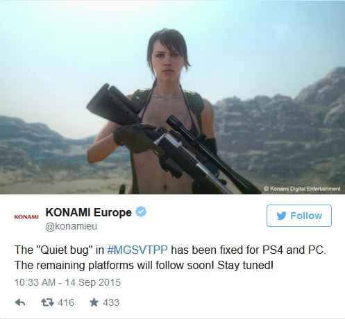 Quiet bug MGS5