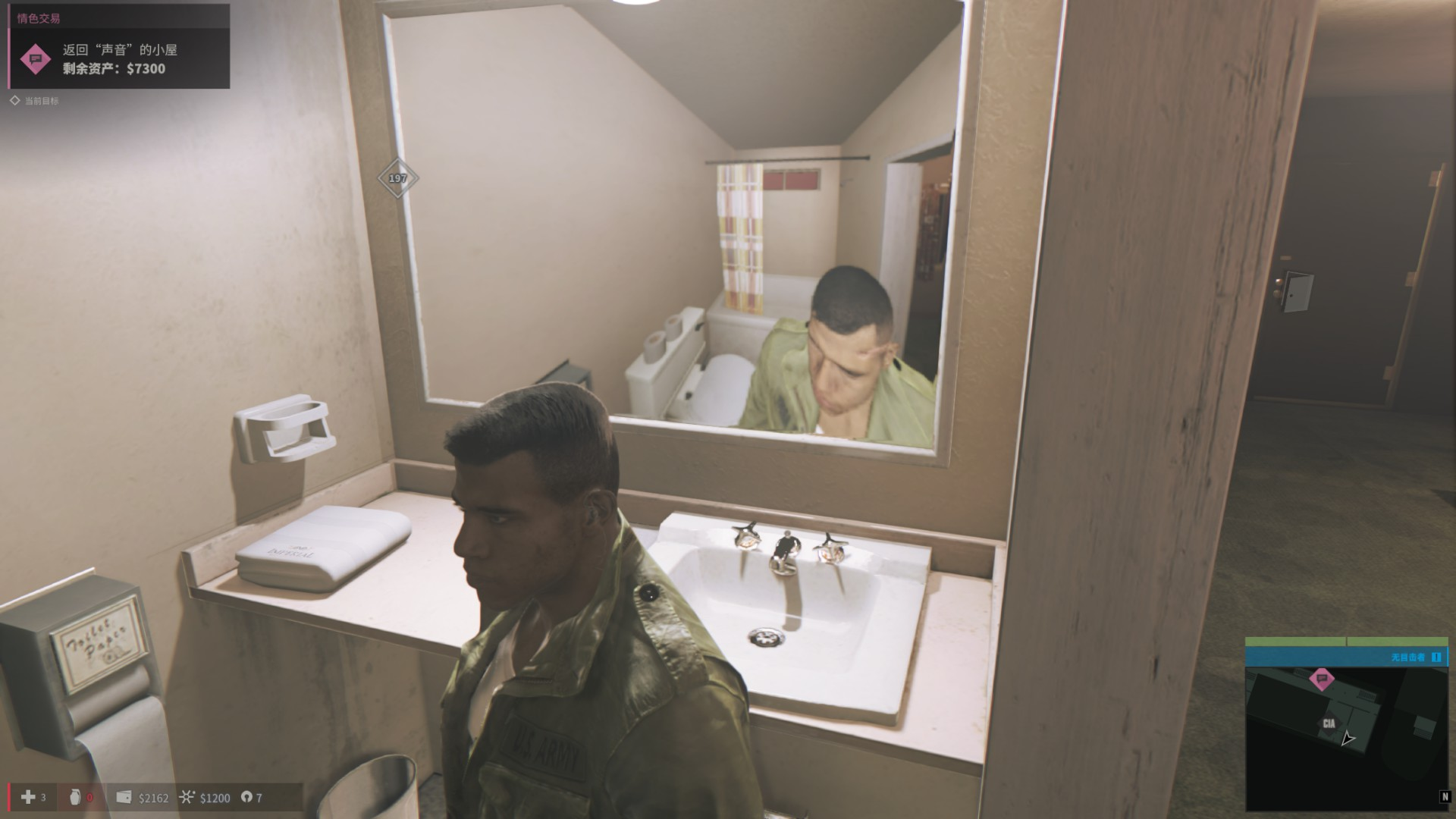 mafia_3_graphical_glitches_mirror_2